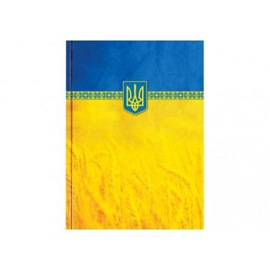 """Блокнот """"Орнамент"""", А4, твердая обложка, 96 арк., клетка, желто-голубой"""