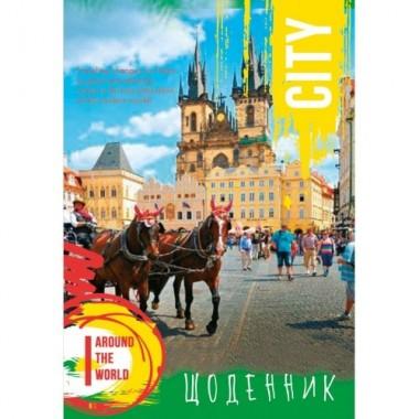 """Щоденник """"Супер"""" В5, """"Міста"""", 48 л, 4 4, Щ-1-12"""