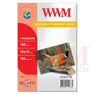 Фотопапір WWM Глянсовий 180Г/м кв, 10см x 15см, 100л (G180.F100)