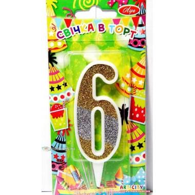 """Свічка цифра золото срібло """"6"""""""