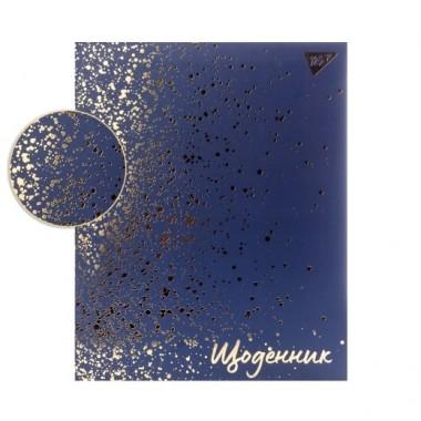 Дневник школьный YES интегральный Sparks of stars, мат. ламинац., золот. фольга