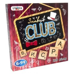 Гра 702 (укр.) Знавців CLUB, в коробці 28см-28см-5,5см