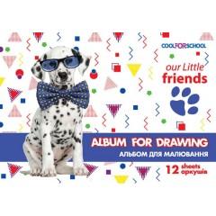 """Альбом для рисования на скобе, 12 листов """"little friends"""""""