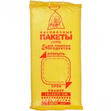 """Пакет фасовка """"Рыбка"""" 18х4х35 см, 1000 штук"""