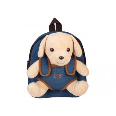 """Рюкзак дошкільний 10 """","""" Labrador """"304 CF86061"""