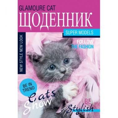 """Щоденник """"Супер"""" В5, """"Girls"""", 48 л, 4 4 Щ-1-4"""