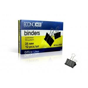 Біндери для паперу 25 мм Economix, 12 шт.