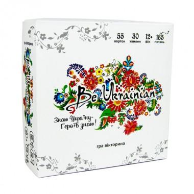 Настільна гра 30815 (укр) Be Ukrainian, в коробці 19,5-19,5-4,5 см