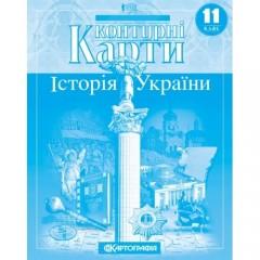 Контурна карта. 11 клас. Історія України