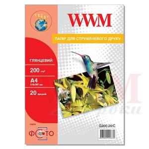 Фотопапір WWM Глянсовий 200Г/м кв, A4, 20л (G200.20/C)
