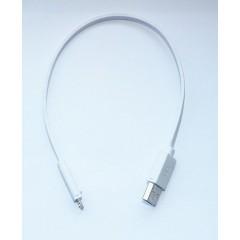 Кабель Micro-usb_6232 короткий для power bank