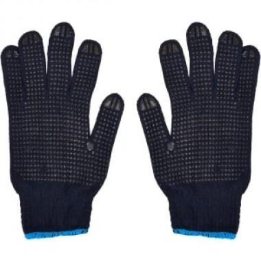 Перчатки голубой манжет, синие в серую точку 520 г