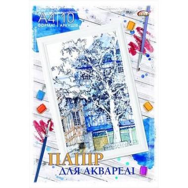 Набор бумаги акварельной ф-А3 10л 200г