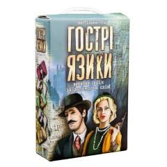 Настільна гра 30951 (укр) Гострі язики, в коробці 18,7-12-4,5 см