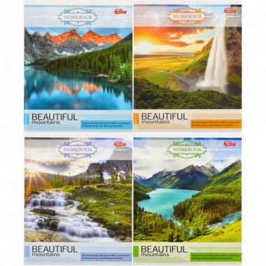 Зошит кольорова 96 аркушів, клітинка «Прекрасні гори»