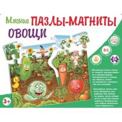 Мягкие пазлы-магниты. Овощи (рос) (9789669366931)