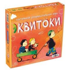 Гра 13 (рос) Еквітокі, 56 карток, в коробці 24-25-5 см