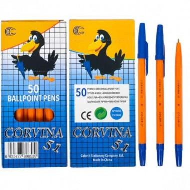 Ручка шариковая CORVINA 51 синяя