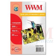 Фотопапір WWM Глянсовий 200Г/м кв, 10см x 15см, 20л (G200.F20/C)