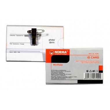 Бейдж пластиковий 5,5 х 9см,з кліпом та шпилькою, 300 мкм, 4324, NORMA