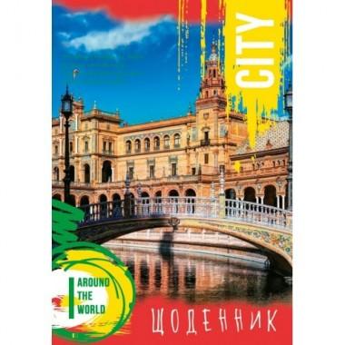 """Щоденник """"Супер"""" В5, """"Міста"""", 48 л, 4 4, Щ-1-10"""