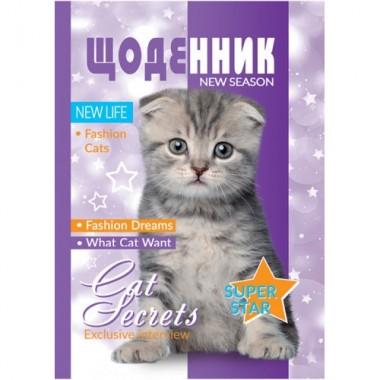 "Щоденник ""Супер"" В5, ""cats"", 48 л, 4 4, Щ-1-19"