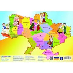 Коврик для детского творчества Карта Украины, пластиковый, 38,5 * 27см, Economix Украина