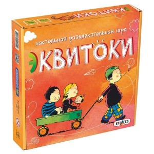 Игра 13 (рус) Еквитоки, 56 карточек, в коробке 24-25-5 см