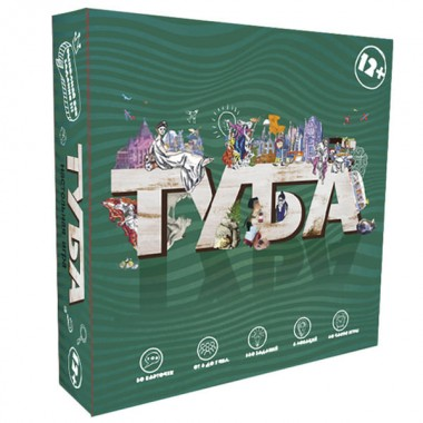 Гра розважальна 30261 (рос) ТУБА, в коробці 30-30-7см
