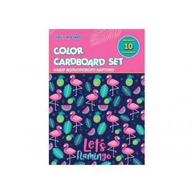 """Набір кольорового картону А4, 10 арк., """"CFS"""""""