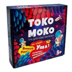 Настільна розважальна гра 30257 (укр) Токо-Моко - гра на уяву, в коробці 25-25-5см