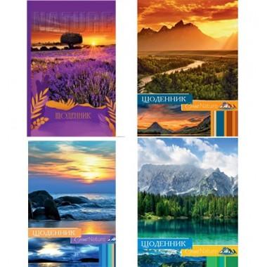 """Щоденник """"Супер"""" В5, """"Природа"""", 48 л, 4 4, Щ-1-15"""