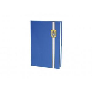 Папка до підпису повнокольорова, синій герб