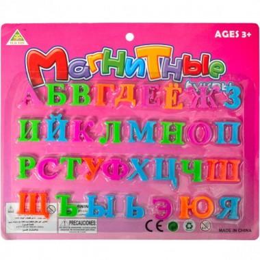 Буквы на магните маленькие 634, 25*21см