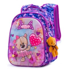 Рюкзак шкільний R1-010