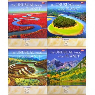 Зошит кольорова 96 аркушів, клітинка «Незвичайна краса нашої планети»