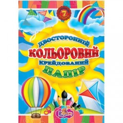 Бумага цветная Рюкзачок  двусторонняя мелованная 14 л А4