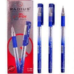 """Ручка """"I Pen"""" RADIUS с принтом, синяя"""