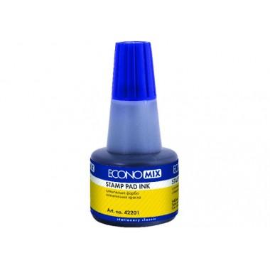 Фарба штемпельна Economix, 30 мл, синя