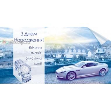 конверт для грошей KB-506U
