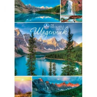 """Щоденник """"Супер"""" В5, """"Природа"""", 48 л, 4 4, Щ-1-14Дневник"""