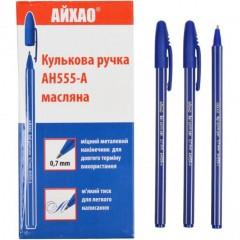 Ручка AH-555 АЙХАО Original синяя