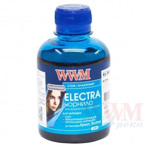 Чорнило WWM ELECTRA для Epson 200г Cyan водорозчинне (EU/C)