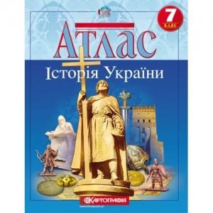 Атлас. 7 клас. Історія України