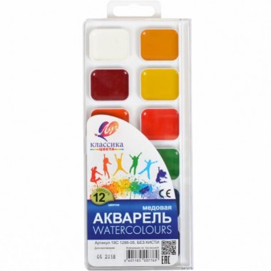 Фарби акварельні медові 12кол. ПРОМІНЬ Класика б/к