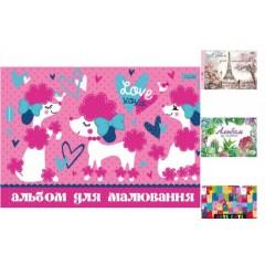 Альбом для рисования А4 28л/100 скоба с перфорацией для девочек микс