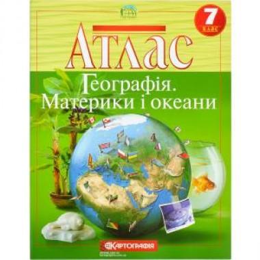 7-й клас, Атлас, Географія материків і океанів