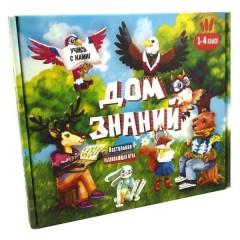 Настільна гра 30316 (рос) Дім знань, в коробці 34-29,3-5,8 см