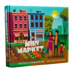 Настільна гра 30915 (укр) Міні Маркет, в коробці 33,5-29-6 см