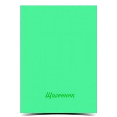Дневник матовая ламинация с тиснением, офс, ляссе Щ-6
